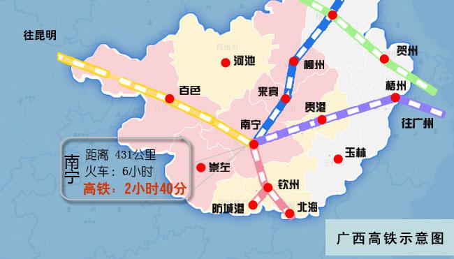 鹤壁到太原高铁图